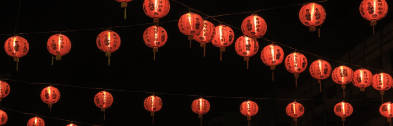Chinese New Year 2020 Lanterns